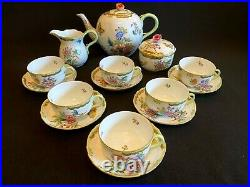 HEREND PORCELAIN HANDPAINTED QUEEN VICTORIA TEA SET FOR 6 PERSONS (17pcs.) NEW