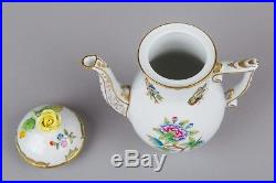 Herend Queen Victoria Coffee Mocha Pot with Yellow Rose #613/VBO