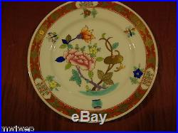 Herend Shanghai Pattern Dessert/Salad Plate 7.25 #2518