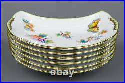 NEW Set of Six Herend Queen Victoria Crescent Plates, 6 Pieces, #530-0-00/VBO